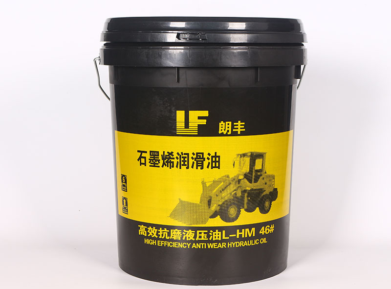 抗磨液压油L-HM46 18L