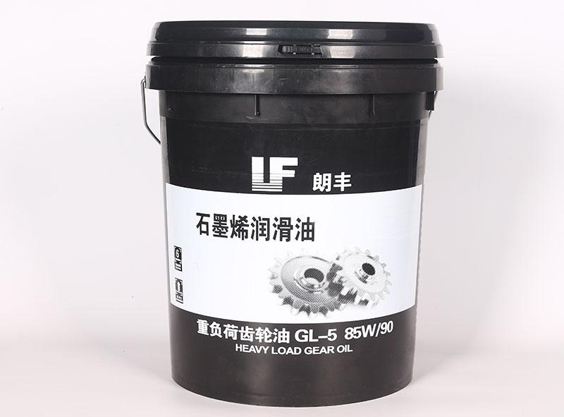 重负荷齿轮油 GL-5 85W-90 18L