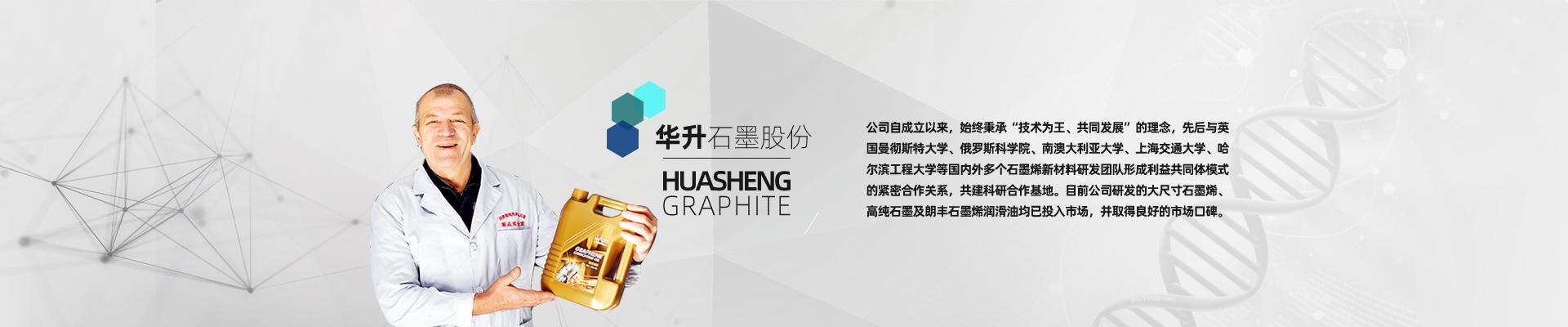 内页banner